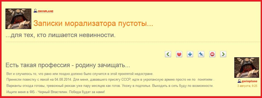 Украина, призыв(5).jpg