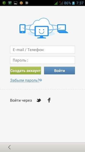 Синхронизация с Maxthon