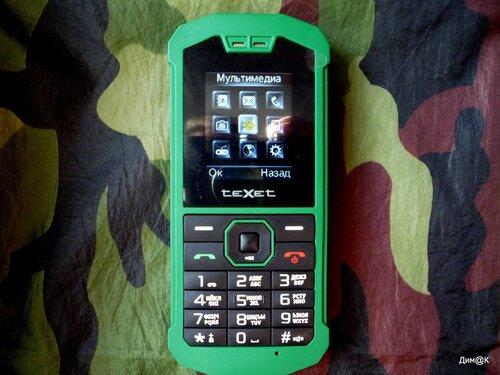 Texet TM-509R (меню)