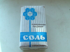 Как молдаване зарабатывают на «солевой панике» в Украине
