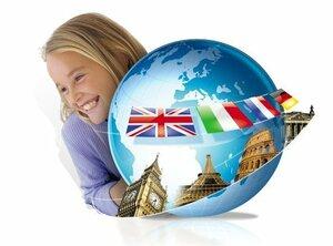 Иностранные языки - ключ к успешной карьере