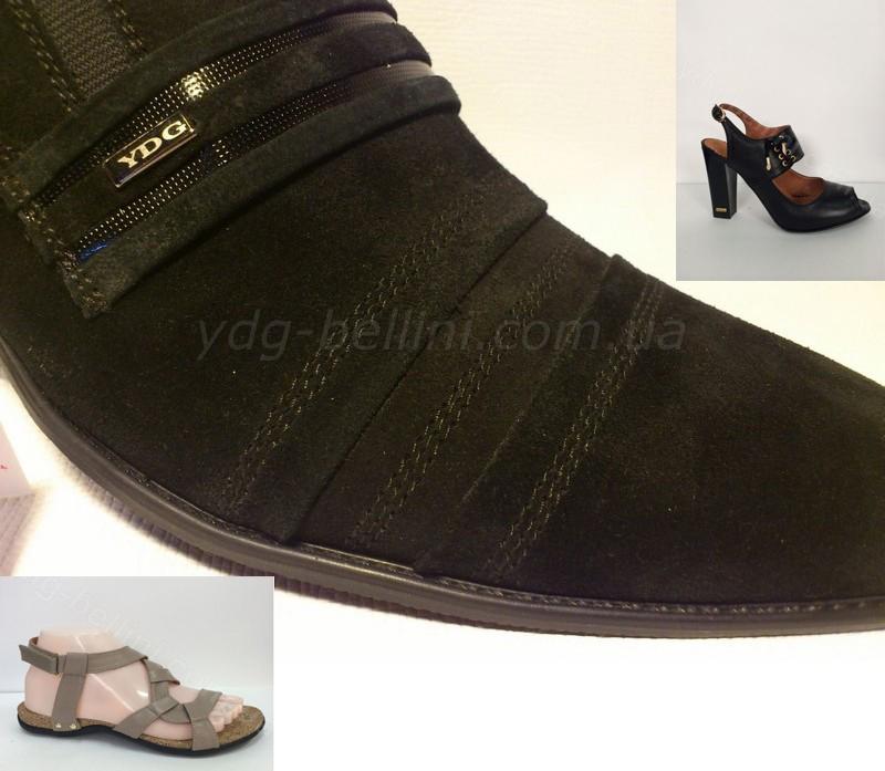 79acb7b15 Качественная обувь оптом: dymontiger