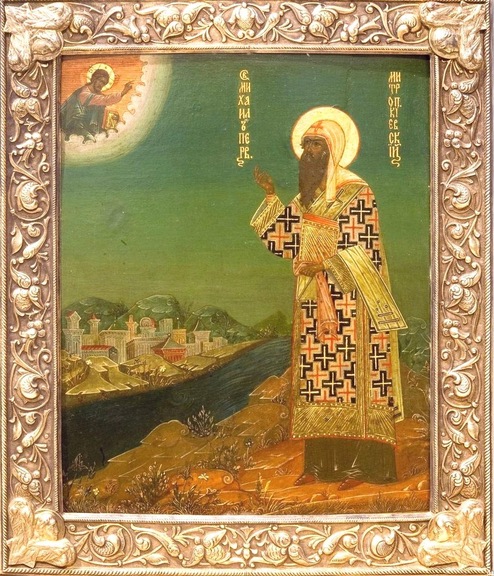 Святитель Михаил, первый Митрополит Киевский. Икона. Москва, 1899 - 1908 годы.