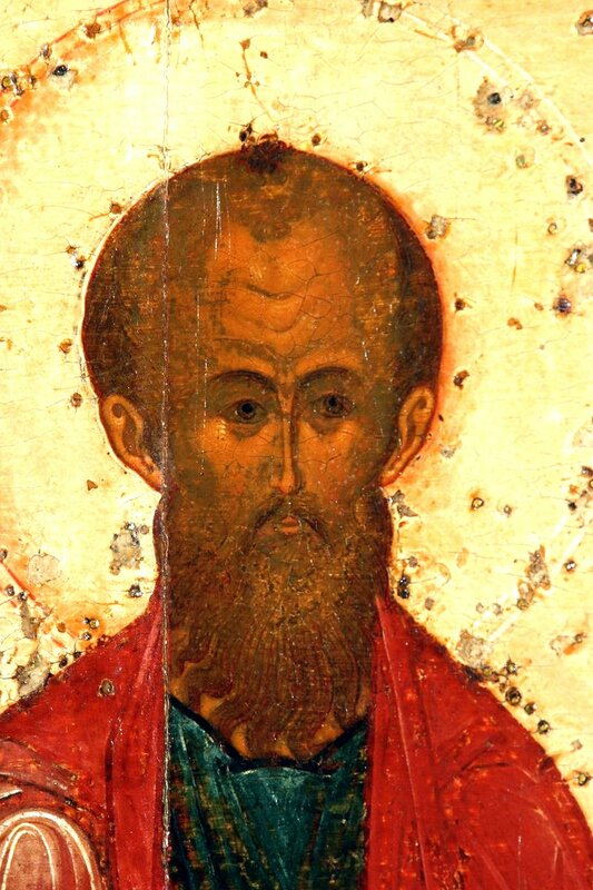 Святые Апостолы Пётр и Павел. Фрагмент иконы. Апостол Павел.