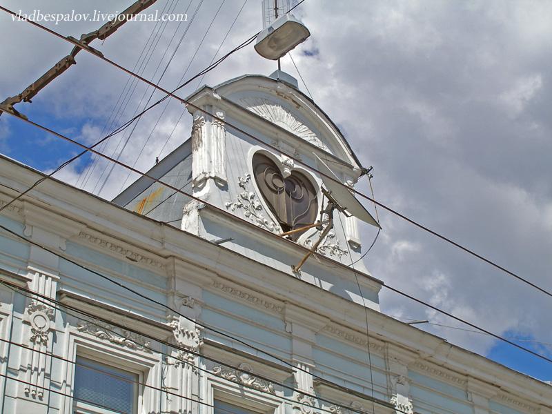 20114-06-04 По місті та над ставом_(1).JPG