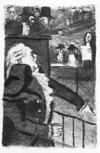 K.И.Рудаков. «Речь Дантона в революционном трибунале»