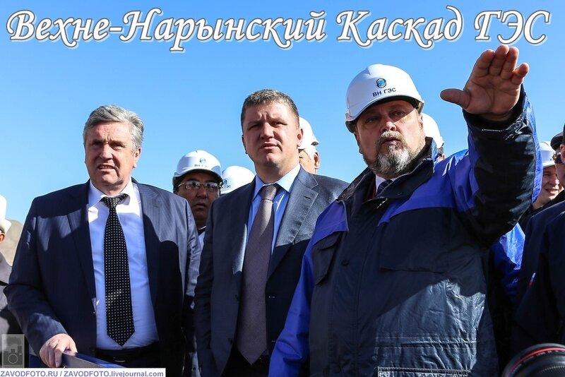 Верхне-Нарынский каскад ГЭС.jpg