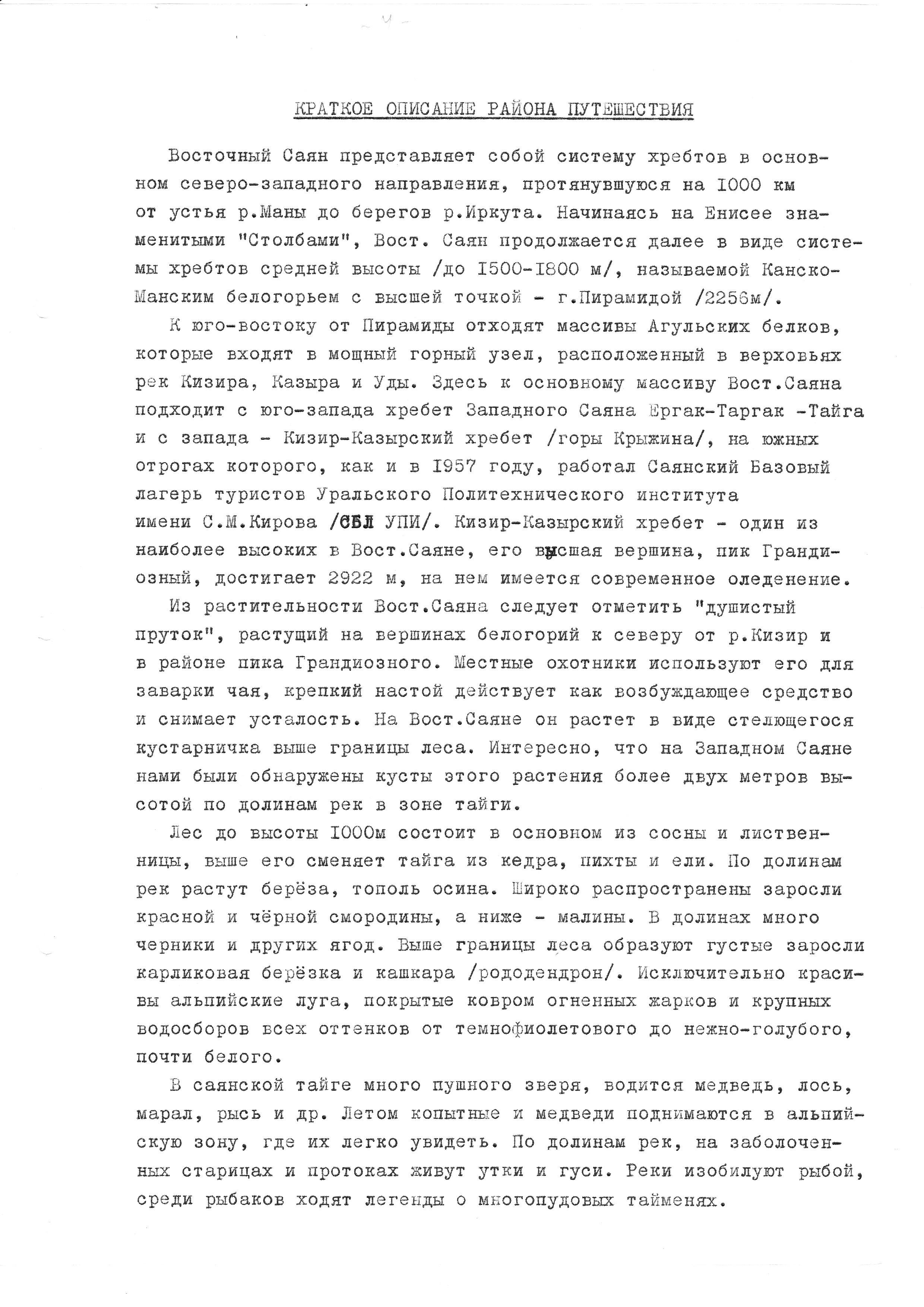 https://img-fotki.yandex.ru/get/6816/164520479.7d/0_e48b2_8a5312ff_orig.jpg