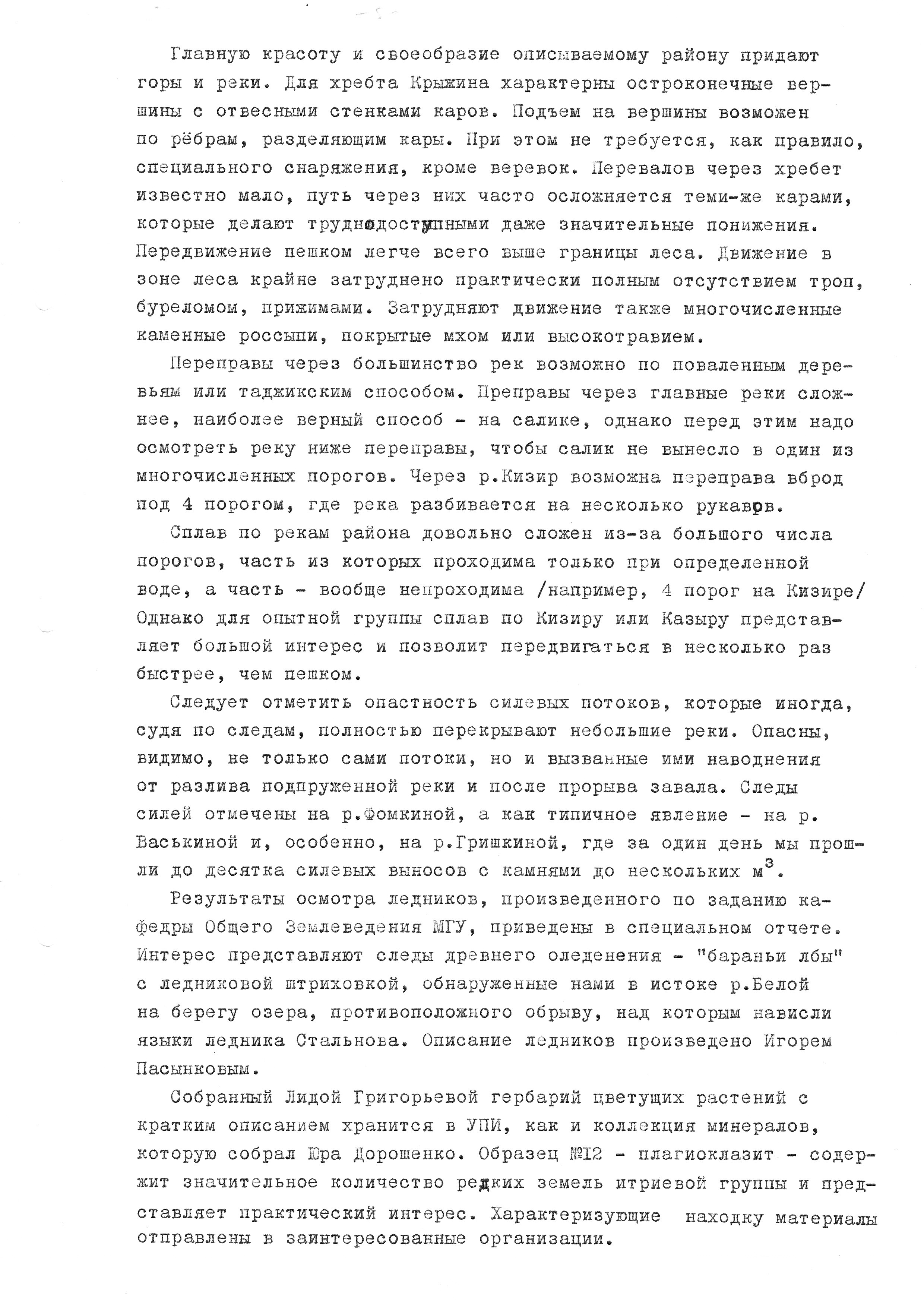 https://img-fotki.yandex.ru/get/6816/164520479.7d/0_e48b3_76e0c4f5_orig.jpg
