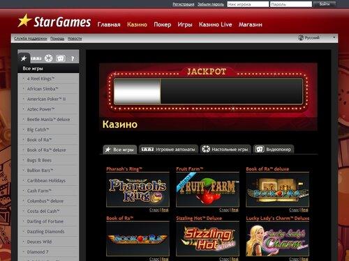 Автомат Обезьянки Играть Онлайн