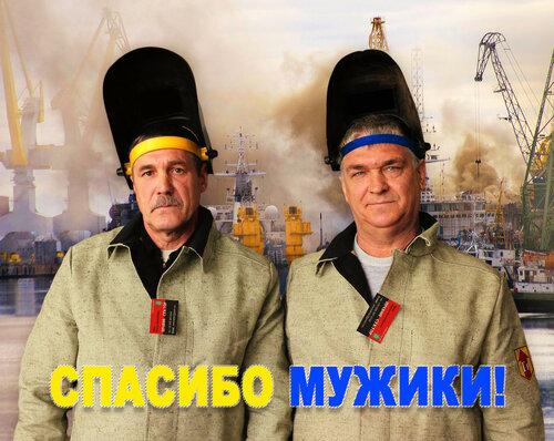 Есть претензии к Симоненко. Устанавливается причастность КПУ к терактам в Украине, - Лубкивский - Цензор.НЕТ 924