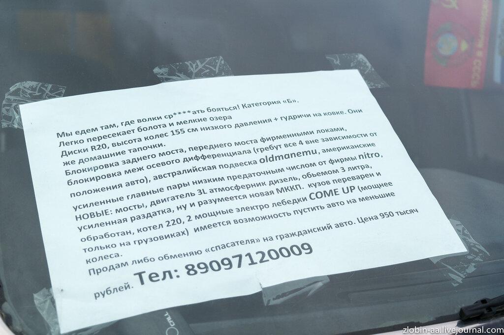 Toyota HiLux - аЦЦкий лифт!