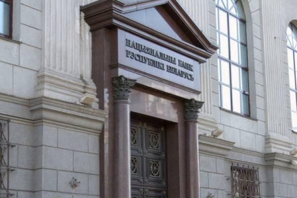 Банки обязали формировать уставные фонды в белорусских рублях