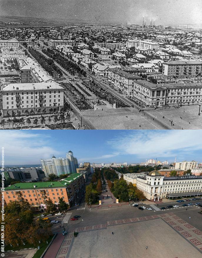 белгород, было-стало, фотографии Белгорода, старый Белгород
