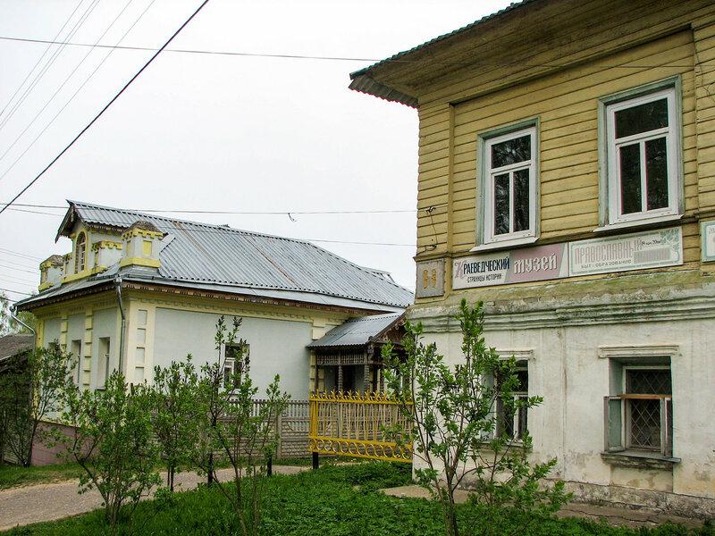 Достопримечательности Мышкина: Краеведческий музей.