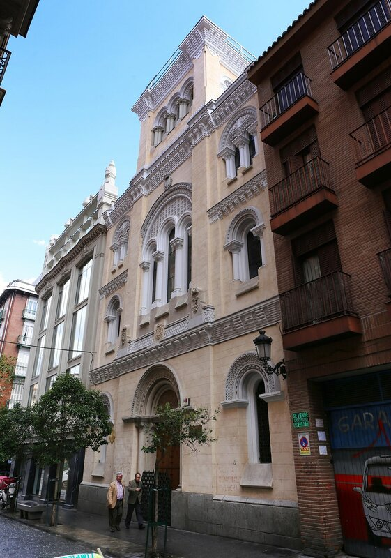 Мадрид. Церковь Сан-Игнасио (Iglesia de San Ignacio)