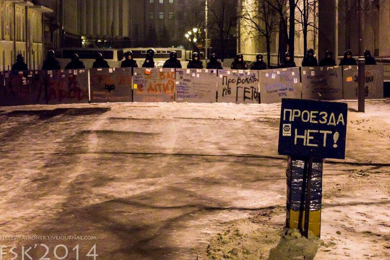 Maidan-1.jpg
