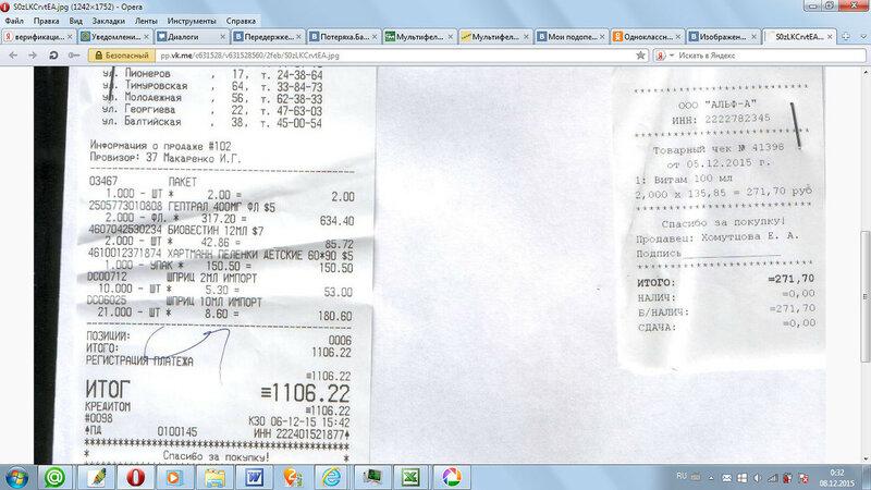 0_a574b_3dd8094d_XL.jpg