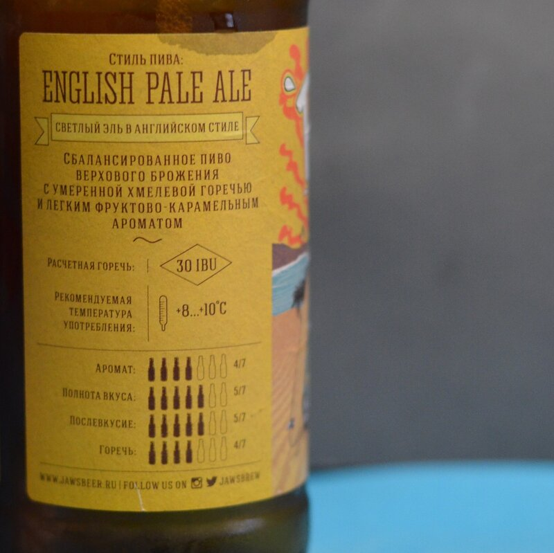 Jaws English Pale Ale