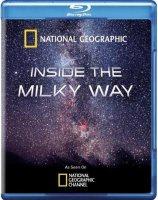 Книга Внутри Млечного пути (2010) HDTV  2365,44Мб