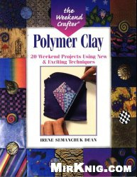 Книга Polymer clay: 20 weekend projects using new & exciting tehniques