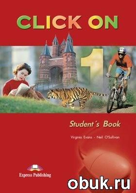 Книга Click On 1 (Students book+Audio, Workbook+Audio, Test Booklet without keys, Culture Clips - Ukraine (book+audio)