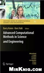 Книга Advanced Computational Methods in Science and Engineering