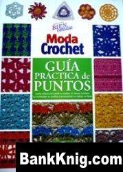 Журнал Moda Crochet Guia practica de puntos №3 jpg