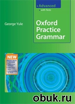 Книга Yule J. - Oxford Practice Grammar – Advanced