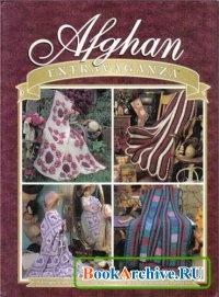 Книга Afghan Extravaganza.