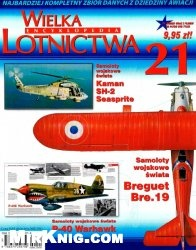 Книга Wielka Encyklopedia Lotnictwa nr.21