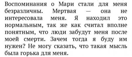 Книга Альбер Камю Посторонний