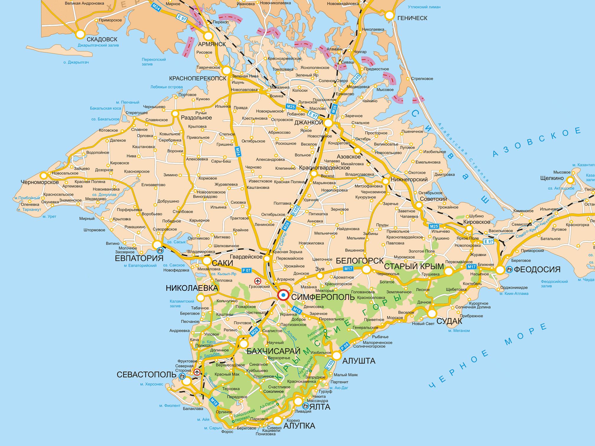 Цены в Крыму и жилье без посредников частный сектор