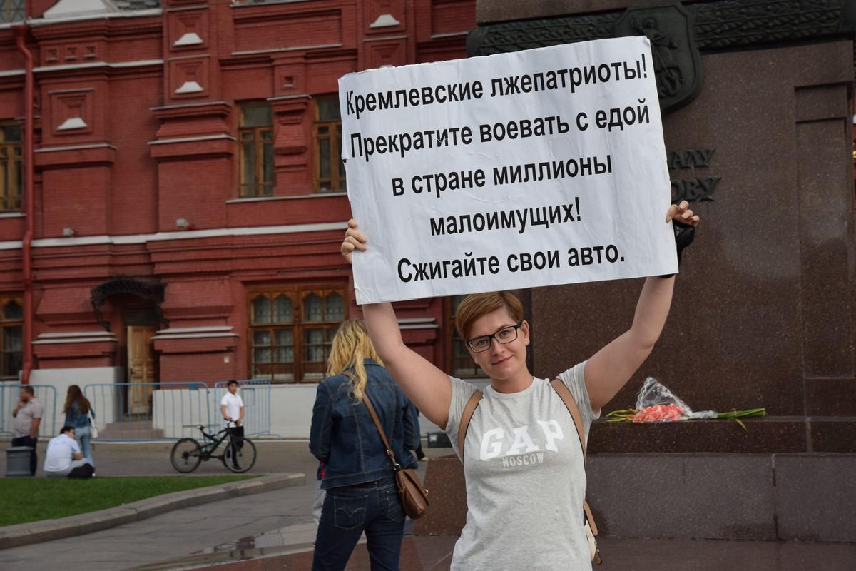 Путин есть - еды не надо