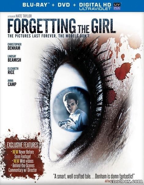 Забывая эту девушку / Forgetting the Girl (2012/HDRip)