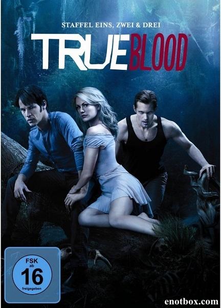 Настоящая кровь (1-6 сезоны: 1-70 серии из 70) / True Blood / 2008-2013 / ПМ (Fox Life), ПД (Кубик в Кубе) / HDTVRip, WEB-DLRip