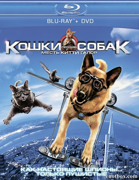 Кошки против собак: Месть Китти Галор / Cats & Dogs: The Revenge of Kitty Galore (2010/Blu-Ray/BDRip/HDRip)
