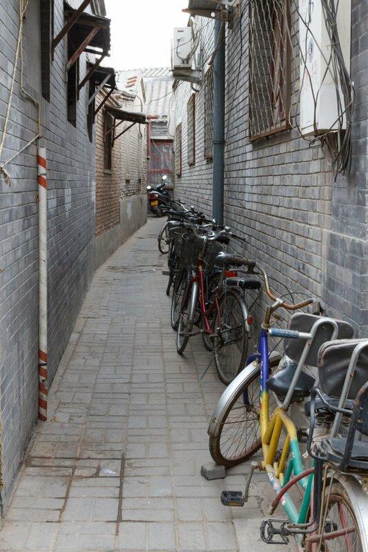 Хутун, Улица Дачжалань, Пекин