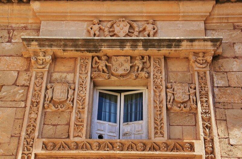 Декор Дома Мальдонадо (Саламанка)