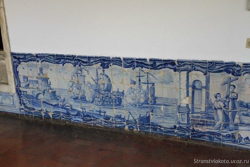 Португалия, Лиссабон достопримечательности - Музей азулежу
