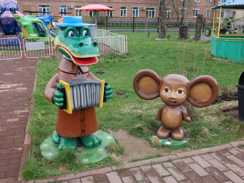 Таштагол - Крокодил Гена и Чебурашка