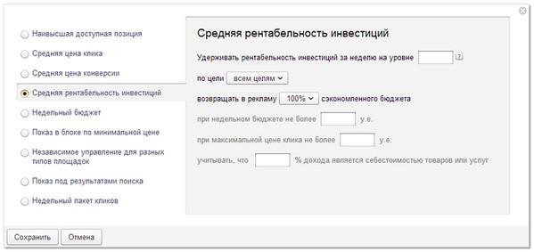 http://img-fotki.yandex.ru/get/6816/59492745.1d/0_d478c_9c85005c_orig.jpg
