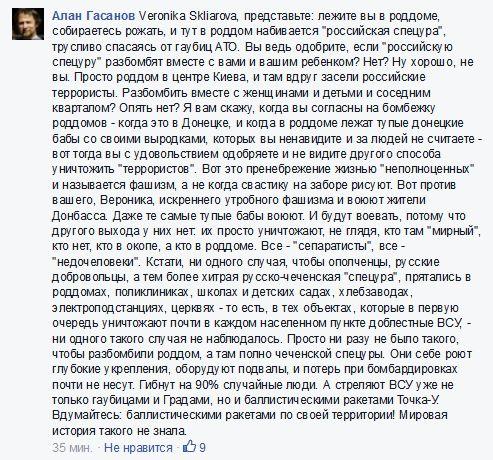 FireShot Screen Capture #213 - '(2) Илья Васюнин - Побывал с целью интервью на ближайшем к аэропорту___' - www_facebook_com_vasyunin_posts_10203333787602724.jpg