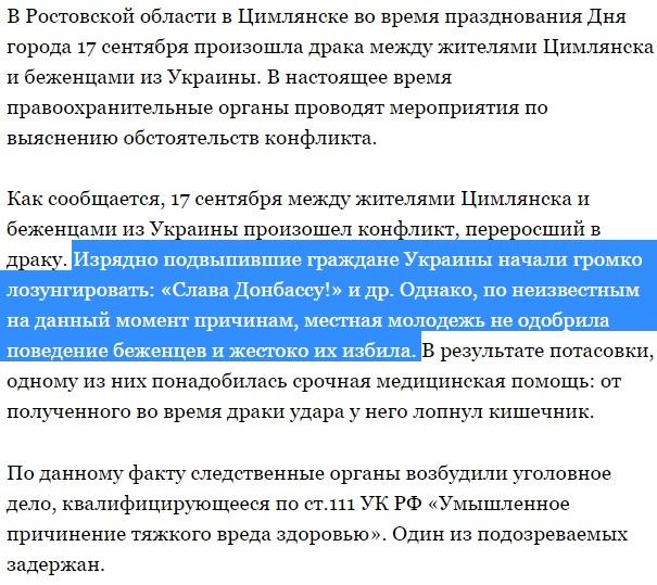 Путин провел оперативное совещание Совбеза РФ по Донбассу - Цензор.НЕТ 4994