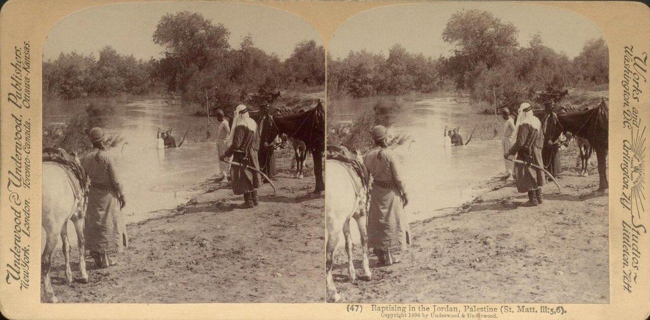 Река Иордан. Крещение. 1896