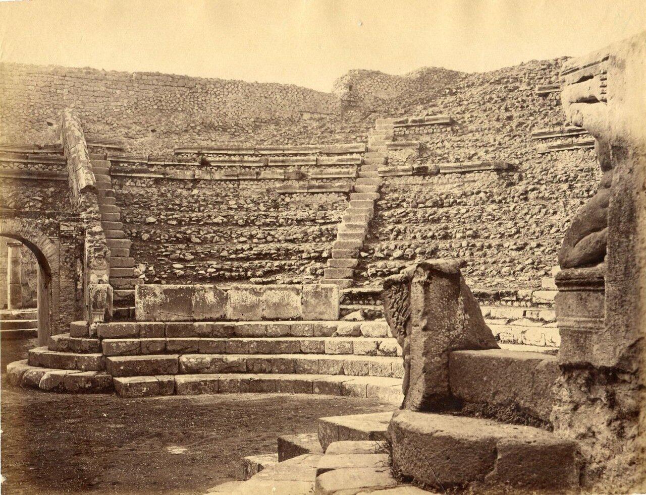 1875. Театр