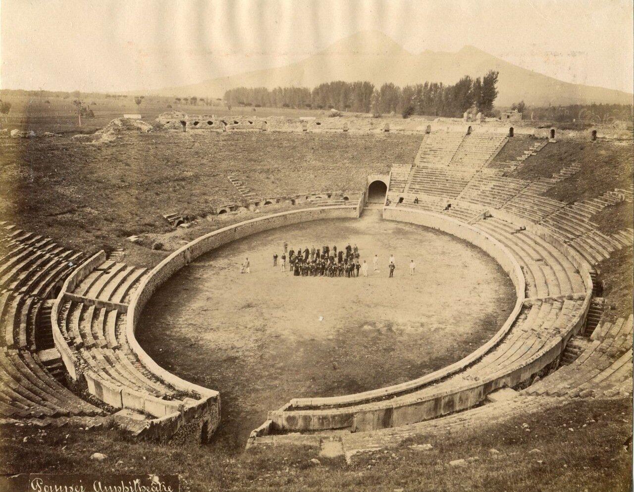 1880. Амфитеатр