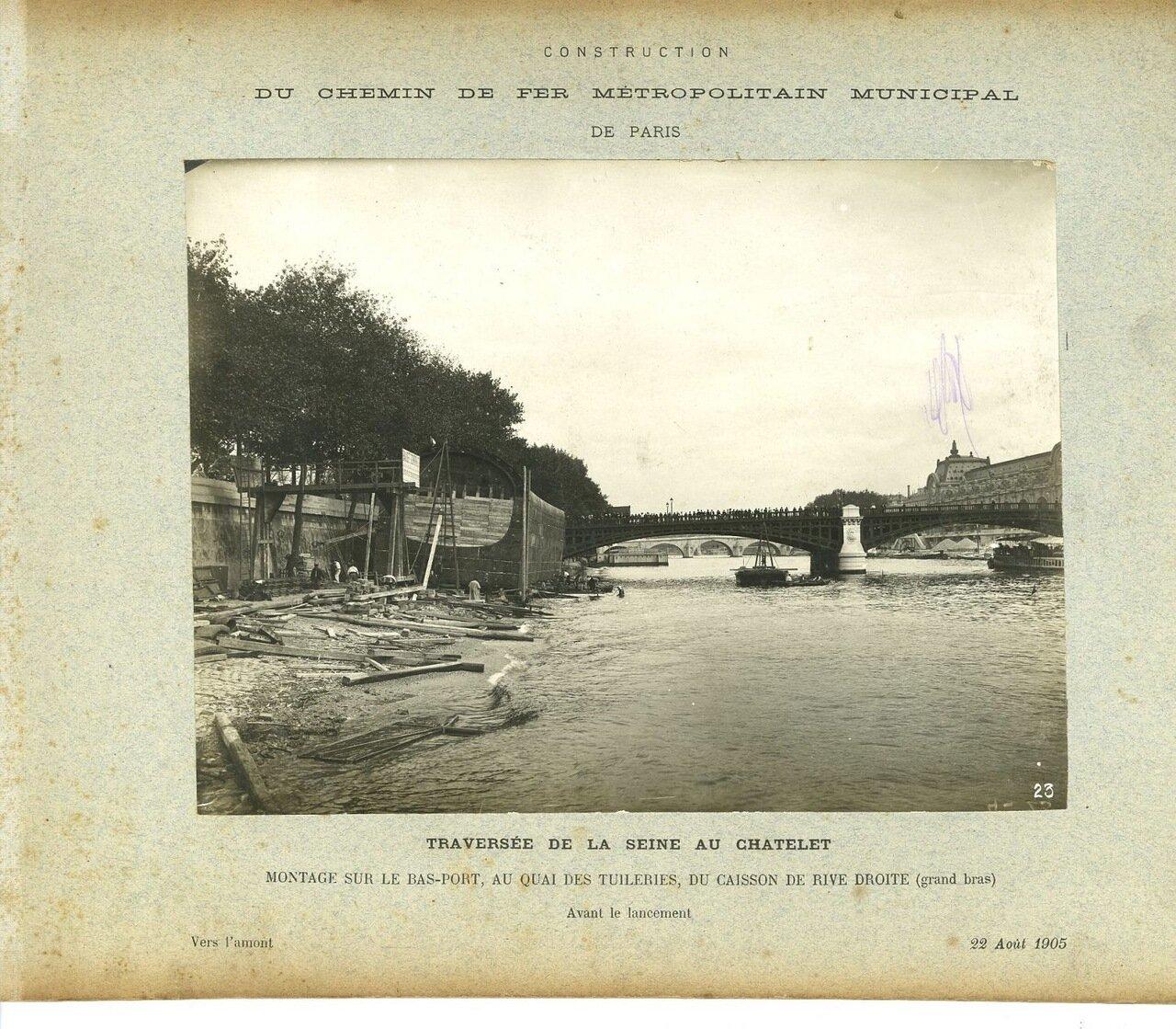 1905, 25 августа