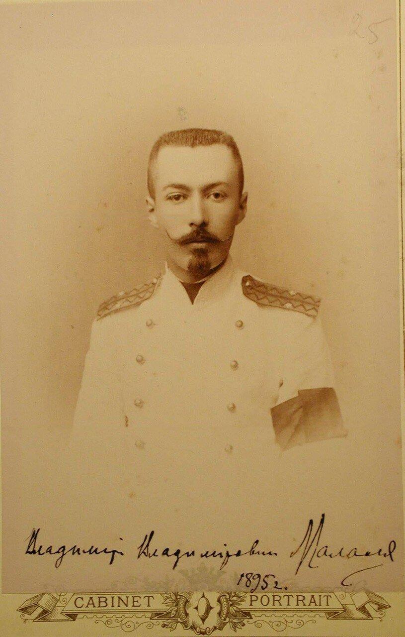 Малама Владимир Владимирович (1872—1935) — русский государственный и общественный деятель, статский советник и офицер лейб-гвардейского Гусарского полка