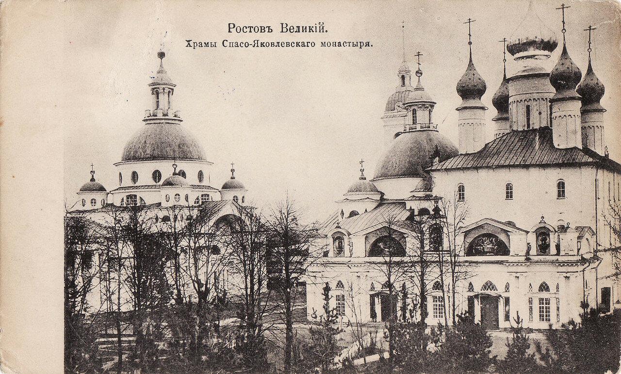 Храмы Спасо-Яковлевского монастыря